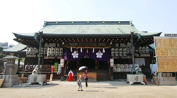 Ōsaka und Kōya-san